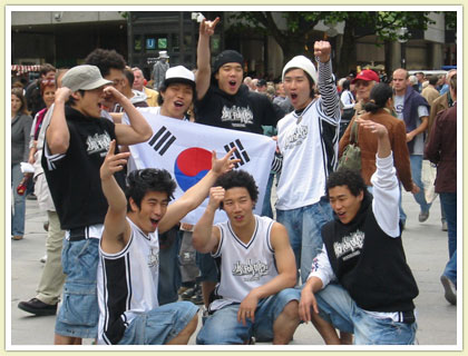 world cup korea fans 2006